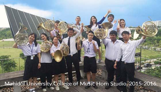 Mahidol Horn Studio